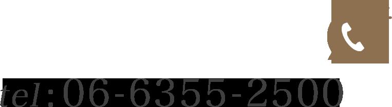 tel:06-6355-2500
